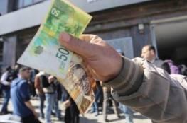 تمهيداً لصرفها... وزارة المالية تعلن تأمين الموارد المالية لصرف مخصصات الشؤون