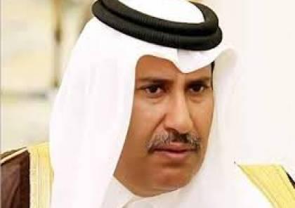 رئيس وزراء قطر الأسبق: قريبا ستطلق صفقة القرن