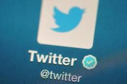 """""""تويتر"""" يكشف عن ميزة جديدة"""