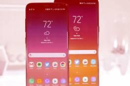 """سامسونغ قلقة من هاتفها الجديد """"S8"""""""