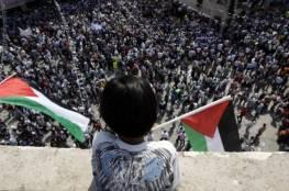أكثر من 13 مليون فلسطيني في العالم مع نهاية 2019
