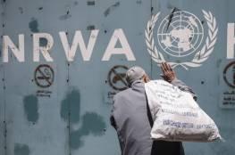 """الاتحاد الأوروبي يعلن عن مساهمة بـ 92 مليون يورو لدعم عمليات """"الأونروا"""""""