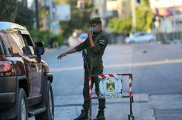 داخلية غزة تقرر تخفيف إجراءات حظر التجوال في عدد من أحياء محافظة غزة