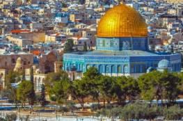 ارتفاع عدد الدول المصوتة لصالح قرار القدس الى 129 دولة