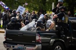 صاندي تايمز: عصابة براود بويز حماية أمنية لترامب.. وتزعم أن فيها فلسطينيين ويهودا