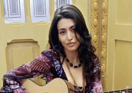 ابنة أخ لأسامة بن لادن تغني في لندن!