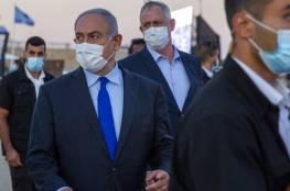 نتنياهو يعرب عن استعداده للتفاوض مع الفلسطينيين لايجاد حل وسط