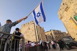 """إسرائيل تحذر وتثير السؤال الأهم: ما معنى أن تقترب إيران من """"الحافة النووية""""؟"""