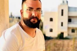 فيديو: استشهاد شاب فلسطيني بعد إصابته برصاص الاحتلال في بيت لحم