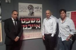 """""""يسرائيل هيوم"""":ضباط الموساد والشاباك سيرشدون الممثلين في هوليوود"""