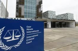 يديعوت: إسرائيل تستعد لإصدار الجنائية الدولية مذكرات اعتقال سرية لكبار المسؤولين والضباط