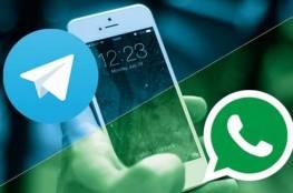 مؤسس تيلغرام يتهم واتساب بانتهاك صور الهواتف