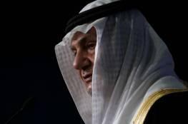 هآرتس: هكذا تشن إسرائيل حربا أهلية مَلكية في السعودية...
