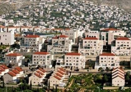 تقرير- اسرائيل صادقت على 6719 وحدة استيطانية في 2020