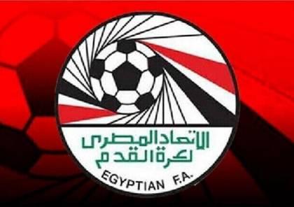 وفاة لاعب مصري بعد ابتلاع لسانه خلال مباراة (صورة)