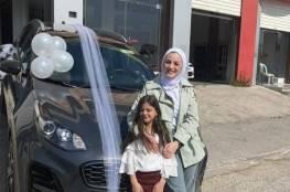 صور: مواطن يهدي ابنته سيارة حديثة بعد نجاحها في التوجيهي