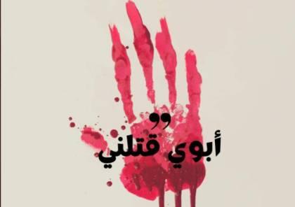 أبوي قتلني .. تفاصيل مقتل الطفلة سماح الهادي في السودان