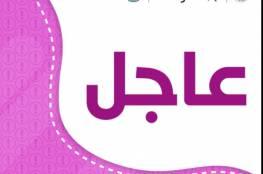 رابط التسجيل .. تقديم طلب للتدريس على حساب التعليم الإضافي في الأردن