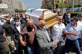 استقالة خمسة نواب من البرلمان اللبناني