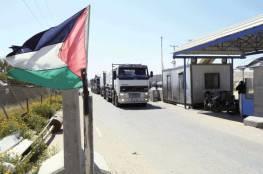 حماس: إدخال الوقود لغزة سيتبعه خطوات أخرى سواء وافقت السلطة أو لم توافق