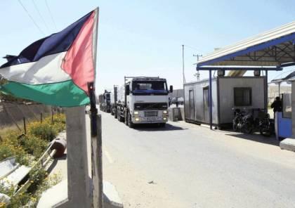 صحيفة: «حماس» ستستعيد «أبو سالم» وهنية «باقٍ» في القاهرة لهذا السبب..