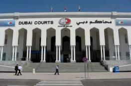 دبي: السجن لعشيقة اوروبية مزقت قلب صديقها ونامت تبكي بجواره