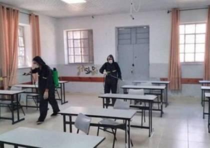 تربية بيت لحم تغلق 3 مدارس بسب فيروس كورونا