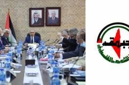 جبهة النضال الشعبي تؤكد أهمية جلسة مجلس الوزراء المقبلة في جنين