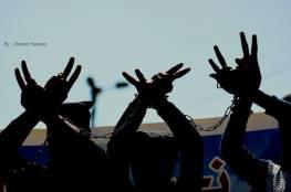 هيئة الأسرى: الحركة الأسيرة تبدأ يوم الجمعة القادم برنامجاً تصعيدياً في كافة المعتقلات
