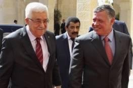 الرئيس يتلقى برقية تهنئة من العاهل الأردني لمناسبة العام الهجري الجديد