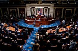 رويترز: مجلس النواب الأمريكي سيناقش الأربعاء عزل الرئيس ترامب