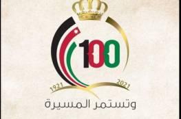 الضمان الاجتماعي الأردني يصدر توضيحا بشأن تعديل برنامج مساند 1
