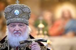 """بطريرك موسكو يعلق على خطط لتحويل """"آيا صوفيا"""" إلى مسجد"""
