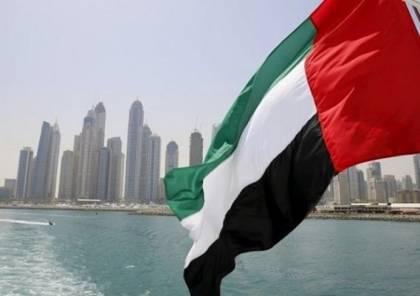 الإمارات: على العالم حماية آفاق حل الدولتين وكسر الجمود لإعادة إطلاق عملية سلام حقيقية