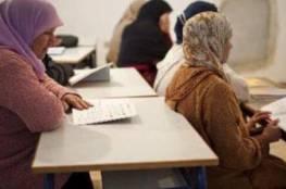 الإحصاء: معدلات الأمية في فلسطين تعد من أقل المعدلات في العالم
