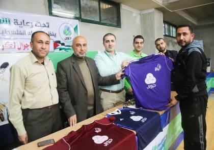 إنطلاق دوري جوال لكرة الطاولة في قطاع غزة
