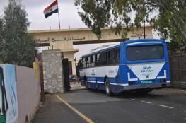 غزة: الهيئة العامة للمعابر تصدر اعلانا مهما للمواطنين العالقين في مصر (مرفق الرابط)