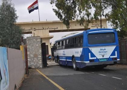 مصر: فتح معبر رفح 3 أيام أسبوعيًا في الاتجاهين من منتصف ديسمير