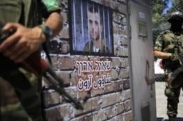 """""""تواجه ضغوطات لتنفيذ عمليات خطف"""".. بن مناحيم: هذه العقبات التي تعيق صفقة تبادل مع حماس"""
