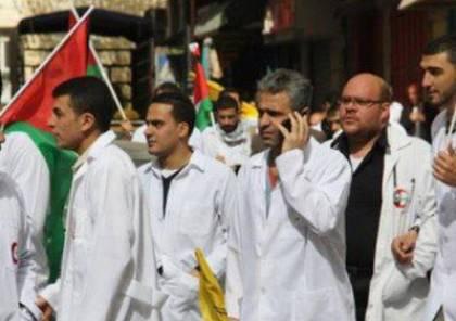 نقابة الأطباء تتخذّ خطوات تصعيدية جديدة