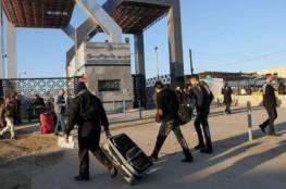 الداخلية بغزة: آلية السفر عبر معبر رفح غداً الخميس