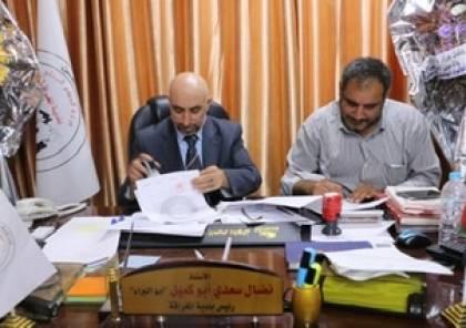 """""""فيوجن"""" توسع خدمات الانترنت للوصول الى المناطق المهمشة في قطاع غزة"""