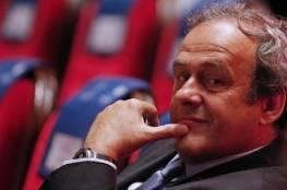 اعتقال ميشيل بلاتيني من الفيفا بتهمة الفساد في التحضير لمونديال قطر