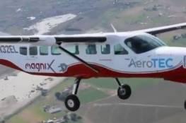 اختبار أكبر طائرة كهربائية أمريكية صديقة للبيئة