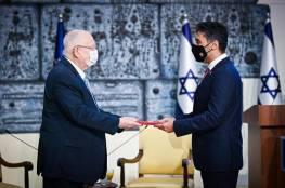 اعتماد أوراق أول سفير للإمارات في إسرائيل
