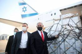 فايننشال تايمز: نتنياهو يقايض لقاحات كورونا الفائضة بفتح سفارات في القدس واتفاقيات تطبيع