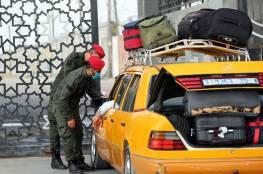 بالاسماء.. داخلية غزة توضح آلية السفر عبر معبر رفح يوم غد الأربعاء