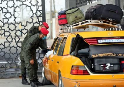 بالاسماء.. داخلية غزة تنشر  كشف المسافرين عبر معبر رفح ليوم الأحد