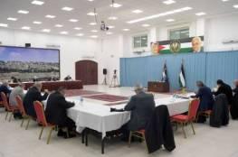 تفاصيل اجتماع مركزية فتح برئاسة الرئيس بشأن الانتخابات والحوار الوطني