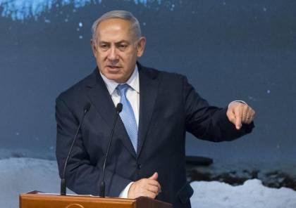 نتنياهو: لن نسمح لإيران بامتلاك سلاح نووي وندعو لفرض آلية العقوبات التلقائية عليها